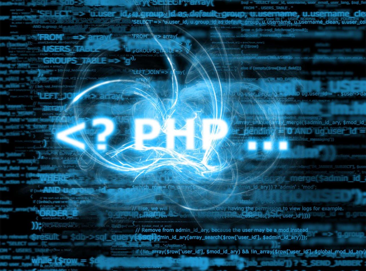 Защита PHP скриптов